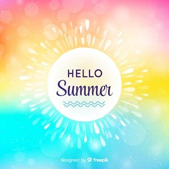 Привет лето