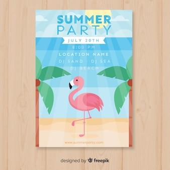 夏のパーティーのチラシテンプレート