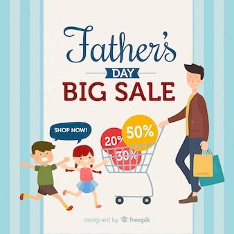 День отца продажа фон