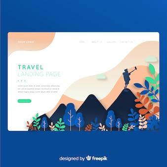 Целевая страница путешествия