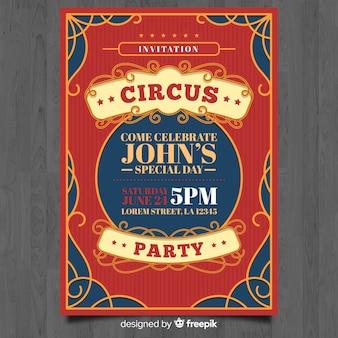 Цирк пригласительный билет