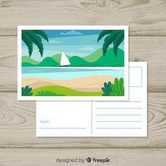 Летняя открытка