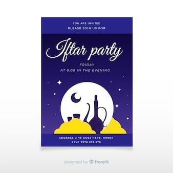 Ифтар вечеринка