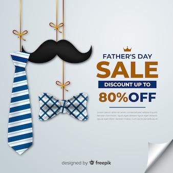 День отца продаж