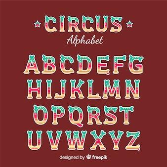 サーカスのアルファベット
