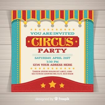 Пригласительный билет в цирк