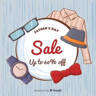 Отцовская распродажа