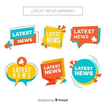 幾何学的図形フラット最新ニュースバナーセット