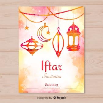Акварельное приглашение на ифтар