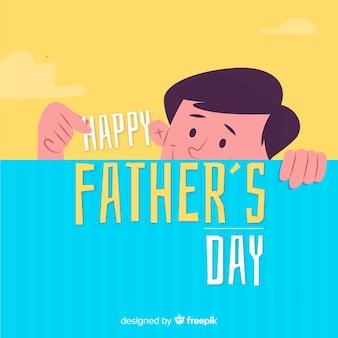 Плоский день отцов фон