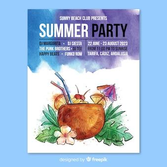 夏のパーティーのチラシ