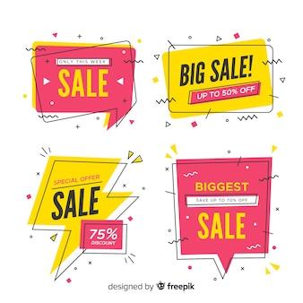 Мемфис продажа баннеров
