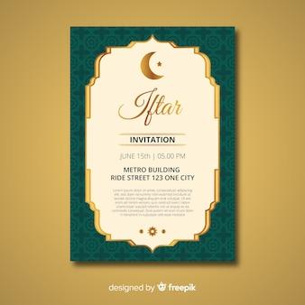 フラットイフタールの招待状