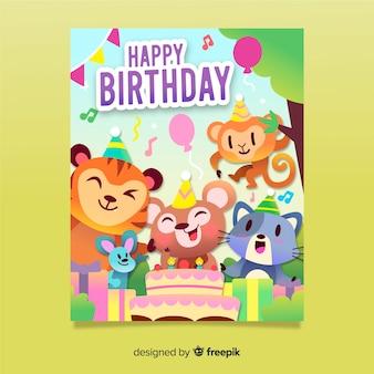 平らな誕生日の招待状