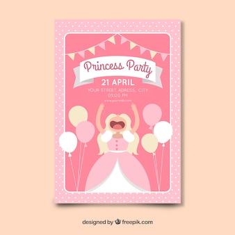 フラット風船プリンセスパーティーの招待状のテンプレート