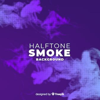 ハーフトーン効果の煙の背景