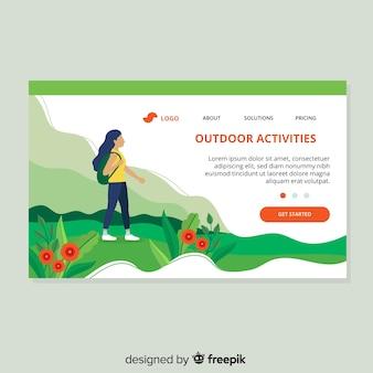 野外活動のランディングページ