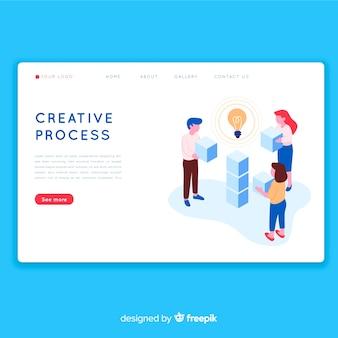 Целевая страница творческого процесса