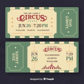 Винтажный цирковой билет
