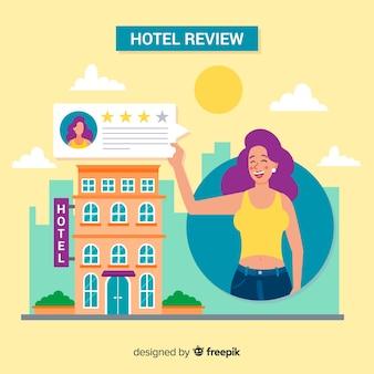 フラットホテルのレビューの背景