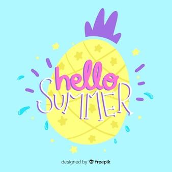 Рисованной привет летний фон