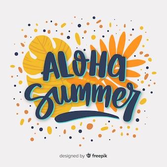 カラフルな夏のレタリング