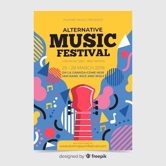 Афиша фестиваля абстрактной музыки