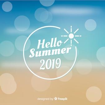 Привет размытый летний фон