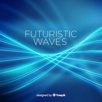 ネオンブルーの未来的な波の背景