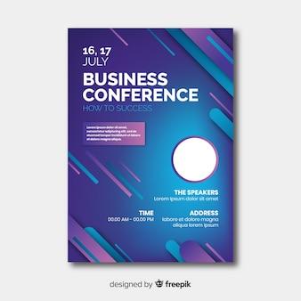 平らなビジネス会議のパンフレットの型板