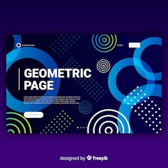 Целевая страница с геометрическими градиентными фигурами