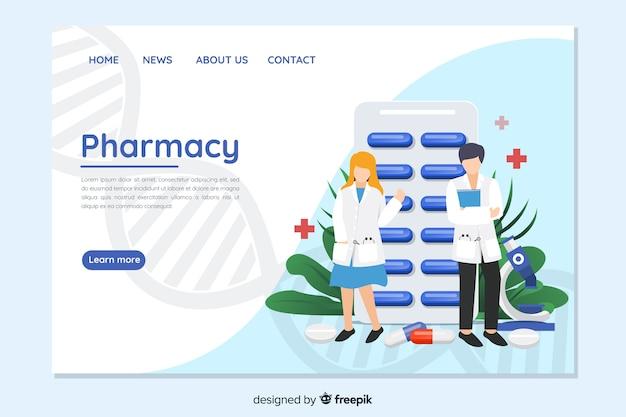 Красочная аптека целевая страница