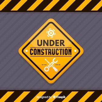 フラット工事中の看板