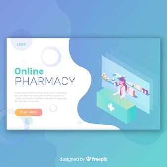 Целевая страница аптеки