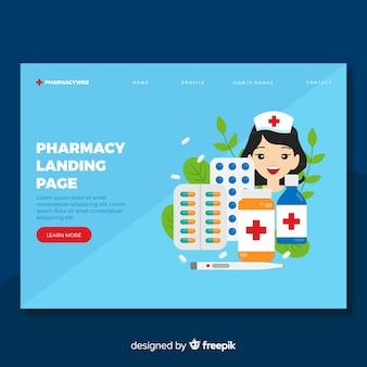薬局のランディングページ