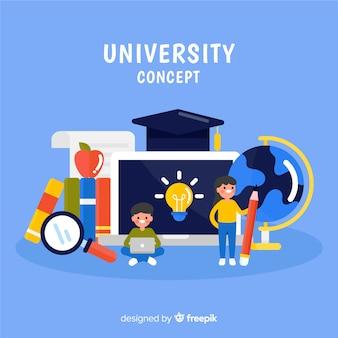 フラット大学のコンセプト