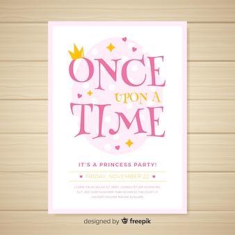 Приглашение на вечеринку принцессы