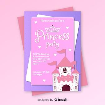 プリンセスパーティーの招待状