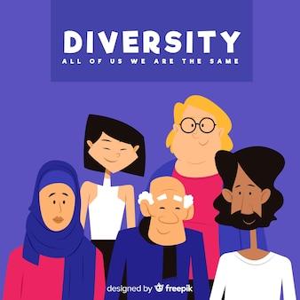 手描きの多様性概念の背景