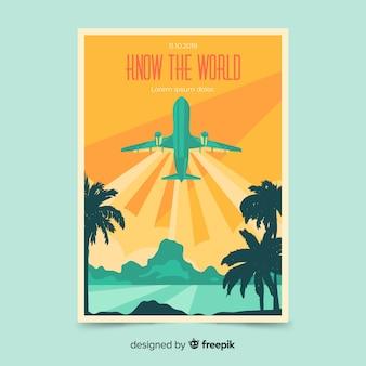 平らなビンテージ旅行のポスター