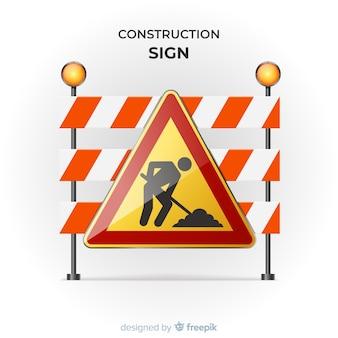 工事標識背景の下でフラット