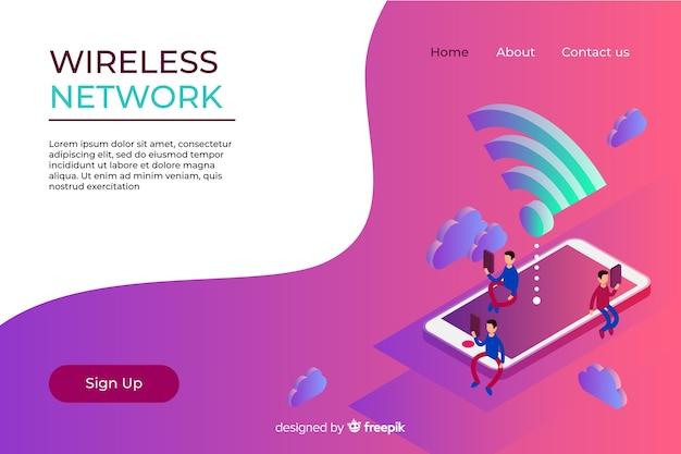 Шаблон целевой страницы беспроводной сети