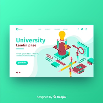 等尺性大学のランディングページ
