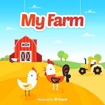 Мультфильм ферма пейзаж