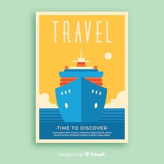 フラットビンテージプロモーション旅行ポスター