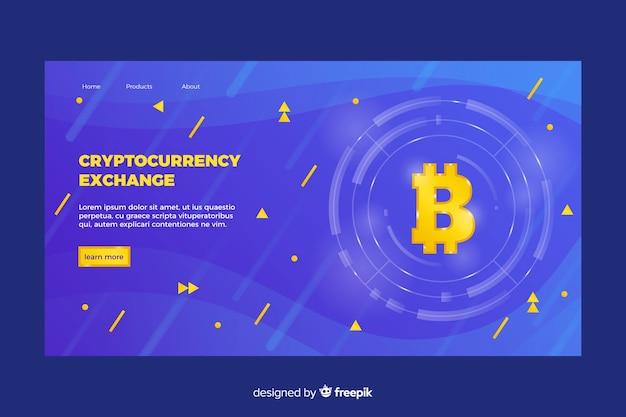 暗号通貨交換ランディングページテンプレート