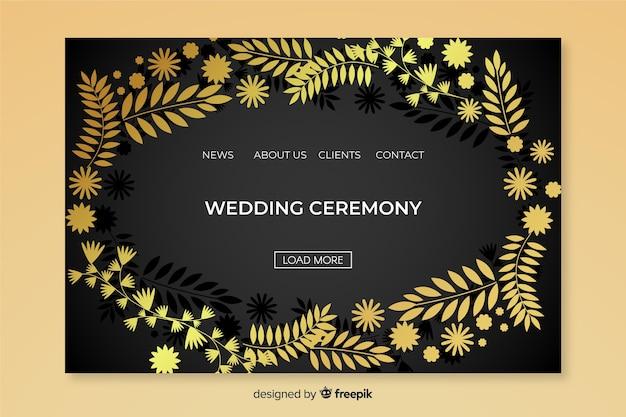 花の結婚式のランディングページテンプレート