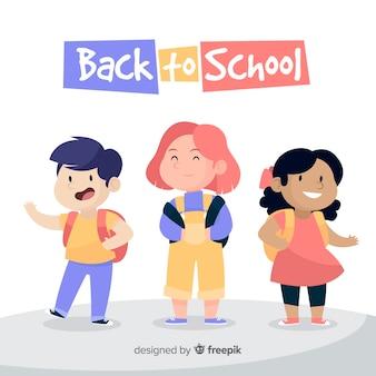 Рисованной детей обратно в школу
