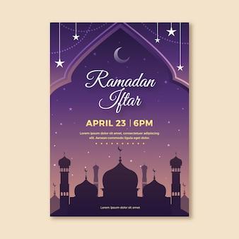 ラマダンイフタールの招待状のテンプレート