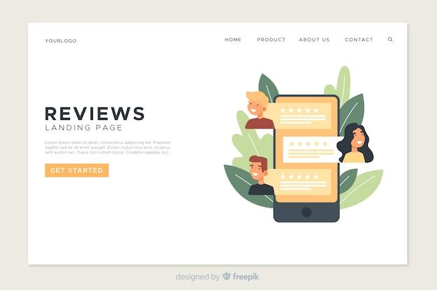 Шаблон целевой страницы в онлайн-обзорах